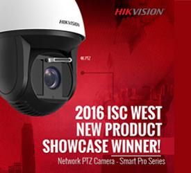 hikvision_4k